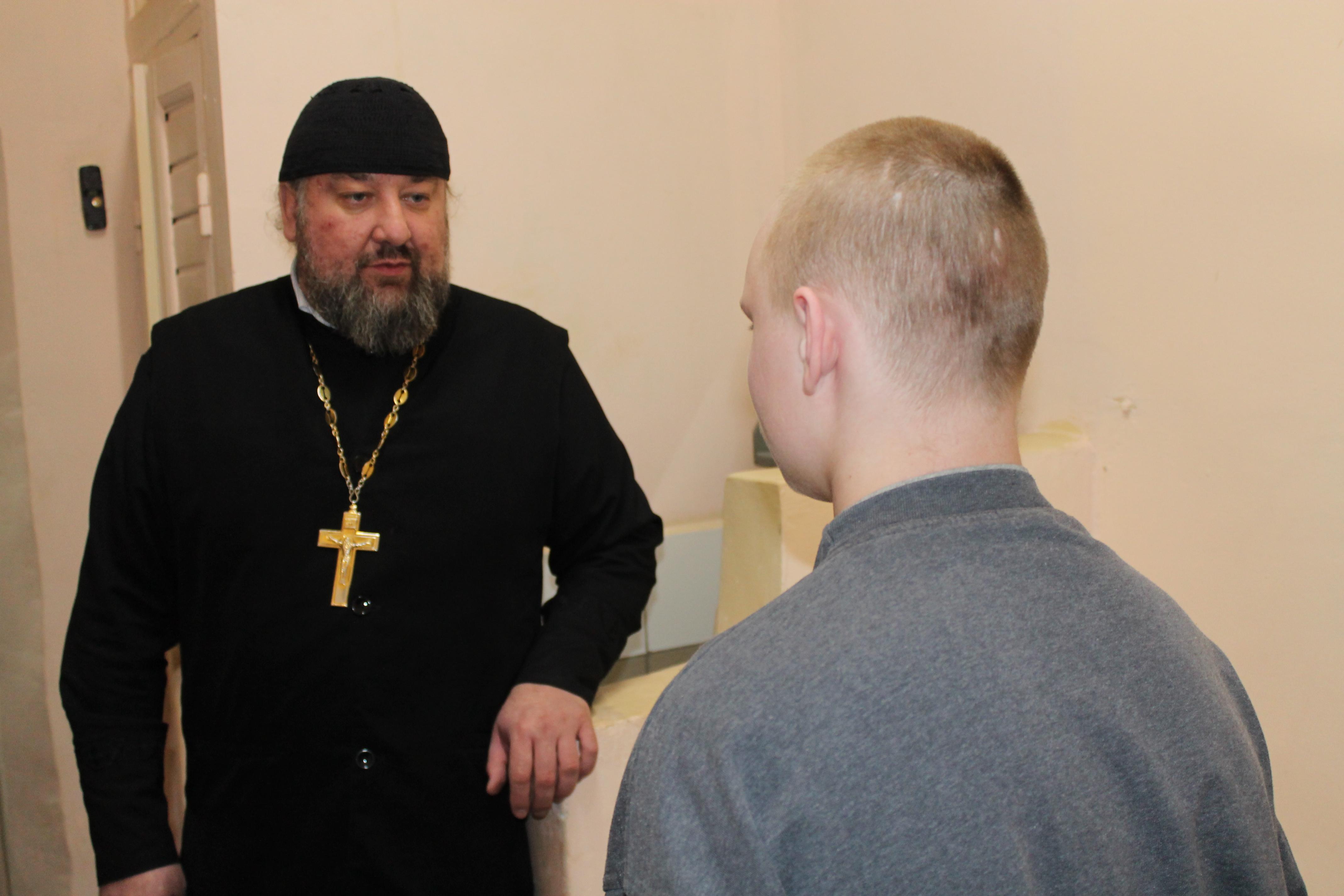 Настоятель Сретенского храма протоиерей Леонид Леонтюк посетил несовершеннолетних, содержащихся в следственном изоляторе г.Петрозаводска