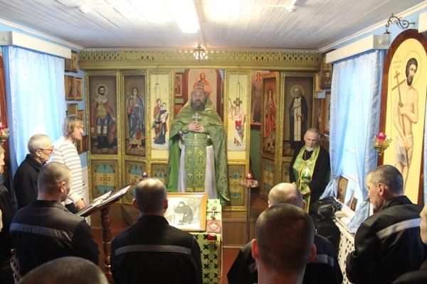 В православном храме ИК-1 УФСИН России по Республике Карелия прошло торжественное богослужение